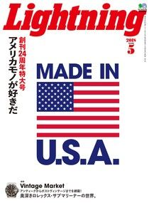 Lightning 2018年5月號 Vol.289 【日文版】