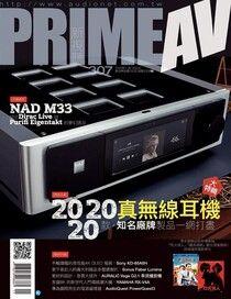 PRIME AV 新視聽 11月號/2020 第307期