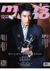 men's uno 男人誌 12月號/2014 第184期