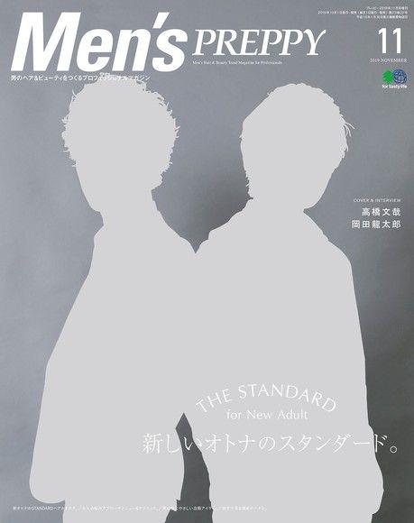 Men's PREPPY 2019年11月號 【日文版】