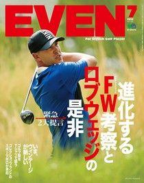 EVEN 2019年7月號 Vol.129 【日文版】