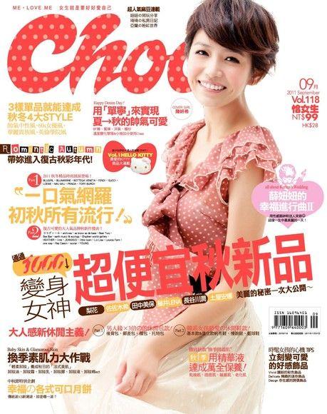Choc 恰女生 9月號/2011 第118期