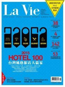 La Vie 06月號/2015 第134期