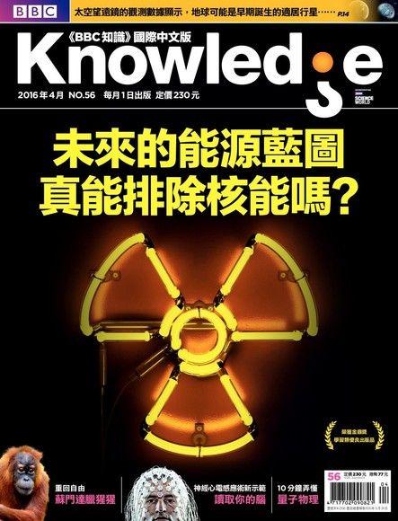 BBC知識 Knowledge 04月號/2016 第56期