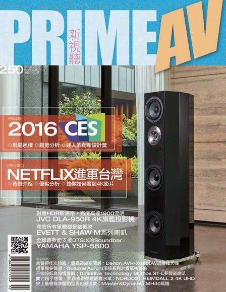 PRIME AV 新視聽 02月號/2016 第250期