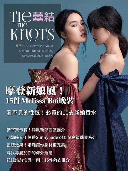 囍結TieTheKnots 婚禮時尚誌 Vol.34
