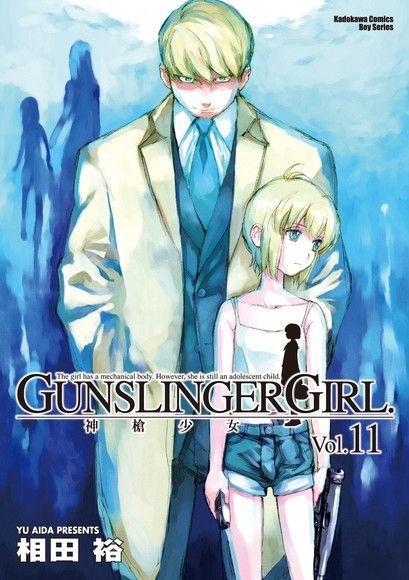 GUNSLINGER GIRL神槍少女〈11〉(平裝)