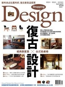Shopping Design 4月號/2011 第29期