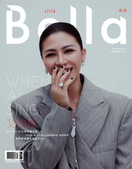 bella儂儂 02月號/2019 第417期