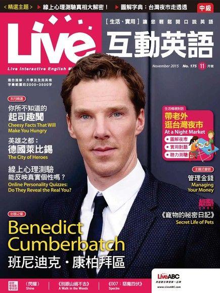 Live互動英語 11月號/2015 第175期