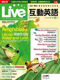 Live互動英語2011年11月號No.127