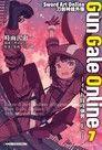 Sword Art Online刀劍神域外傳 Gun Gale Online (7)(小說)