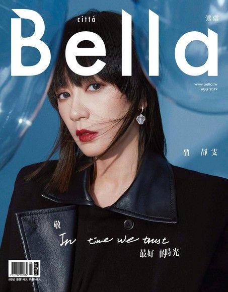 bella儂儂 08月號/2019 第423期