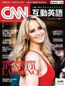 CNN互動英語 03月號/2015 第174期