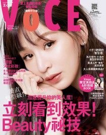 VoCE美妝時尚國際中文版 01月號/2019 第112期