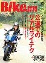 BikeJIN/培倶人 2019年12月號 Vol.202 【日文版】