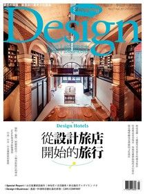 Shopping Design 04月號/2015 第77期