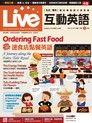 Live互動英語 03月號/2013 第143期