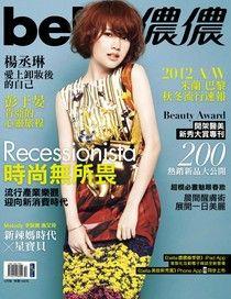 bella儂儂 04月號/2012 第335期 本刊