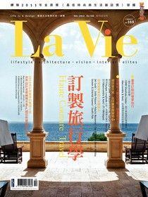 La Vie 10月號/2012 第102期