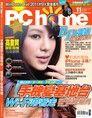 電腦家庭月刊_NO.178_2010/11