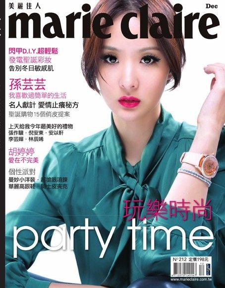 Marie Claire美麗佳人 12月號/2010 第212期