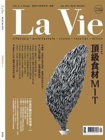 La_Vie_No.81_2011/1月號