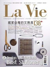 La Vie 02月號/2014 第118期