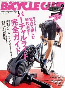 BiCYCLE CLUB 2020年1月號 No.417 【日文版】