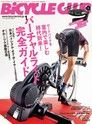 BiCYCLE CLUB 2020年1月號 No.417 【日文版】