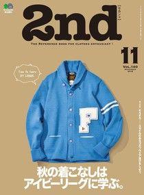 2nd 2018年11月號 Vol.140 【日文版】