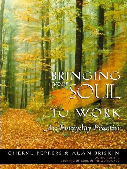 把你的靈魂帶去工作