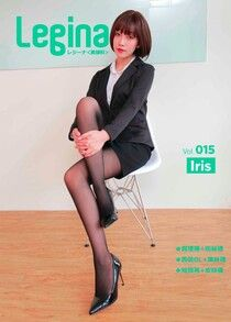 Legina レジーナ <美脚幫> Vol.016