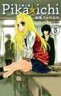 PIKA☆ICHI-正義之星(3)