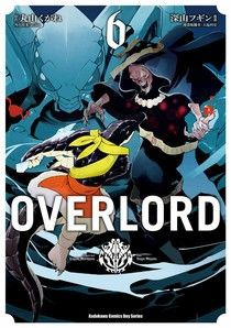 OVERLORD (6)(漫畫)