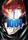 1001 KNIGHTS (6)