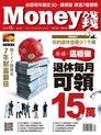 Money錢 12月號/2019 第147期