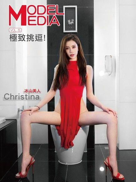 Model Media-Vol.5 極致挑逗!冰山美人的高冷調戲!【Christina】