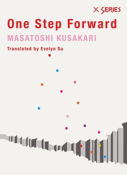 ONE STEP FORWARD+PhotoBook【Book Set】
