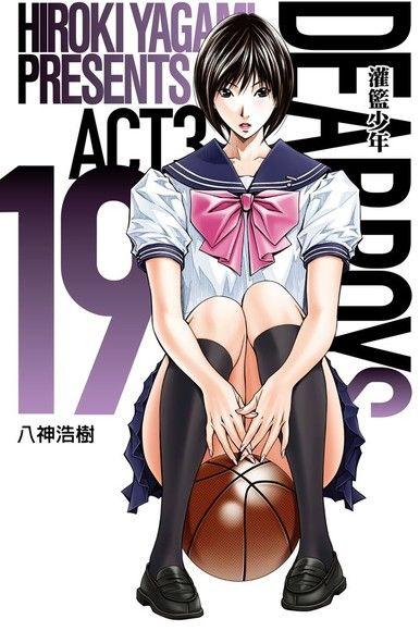 灌籃少年ACT3 (19)