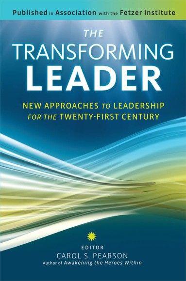 變化的領導者