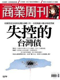 商業周刊 第1379期 2014/04/16