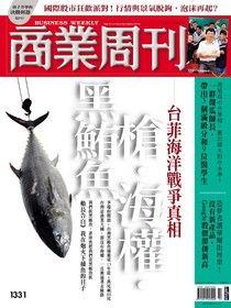 商業周刊 第1331期 2013/05/22