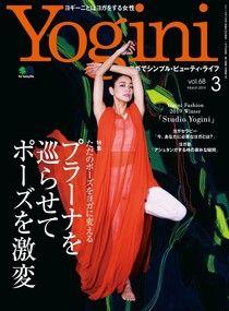 Yogini Vol.68 【日文版】