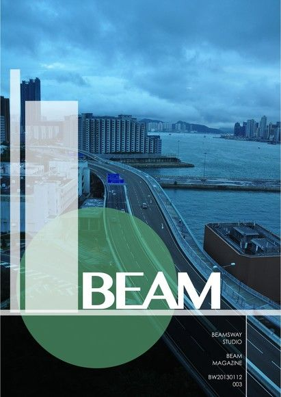 BEAM Issue 03【简体版】