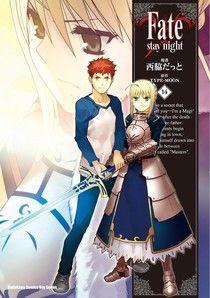 Fate/stay night (14)