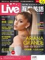 Live互動英語 09月號/2020 第233期