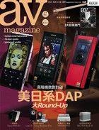 av magazine (616)