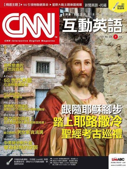 CNN互動英語 07月號/2019 第226期