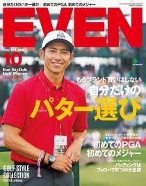 EVEN 2017年10月號 Vol.108 【日文版】